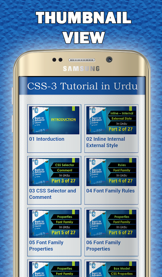 myfriendstoldmeaboutyou - Guide css aspirant meaning in urdu