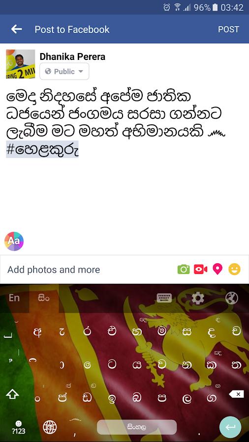 Image result for Helakuru apk