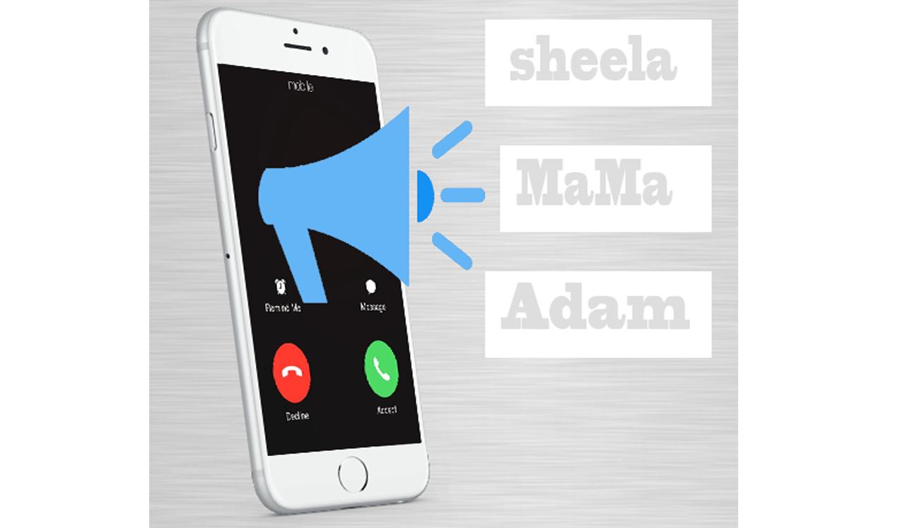 you have a call ringtone 2016