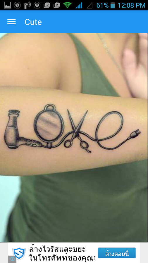 c2c5c3fab Popular Tattoos 1.0.0 APK Download - Android Lifestyle Apps