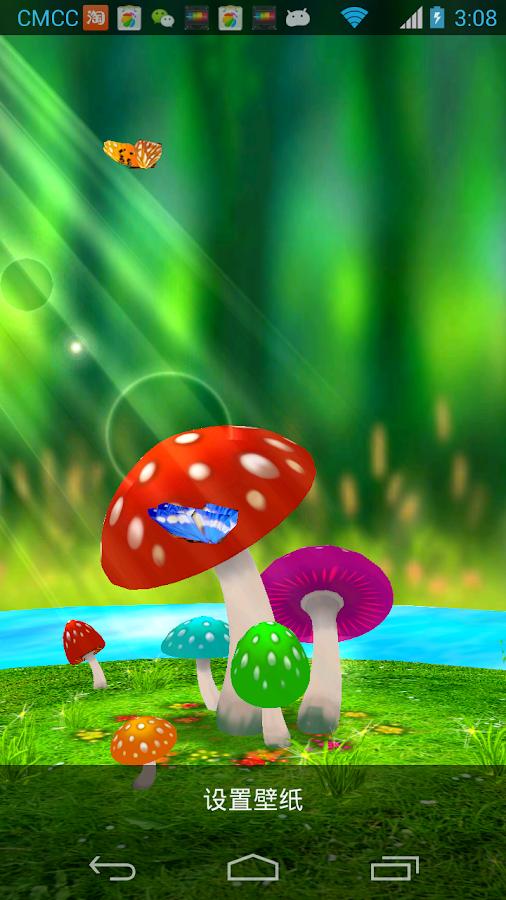 3d flower live wallpaper download apk
