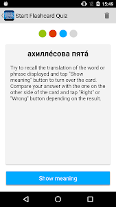 Phraseological Dictionary of the Russian Language 5.2.55.0 screenshot 4