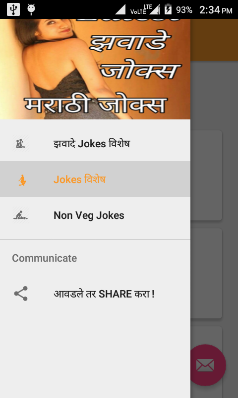 Latest Marathi Jokes 10 Apk Download Android Entertainment Apps