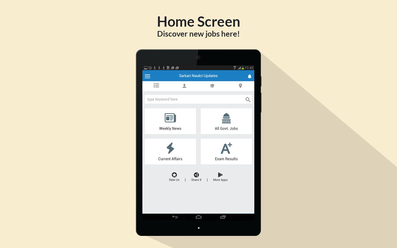 sarkari naukri govt job search 1 7 2 apk download android news