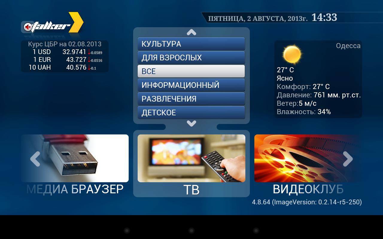Игры и приложения для Android — Ru-Trade — …