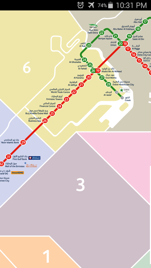 Dubai Metro Map 1.0 APK Download - Android Travel & Local Apps on