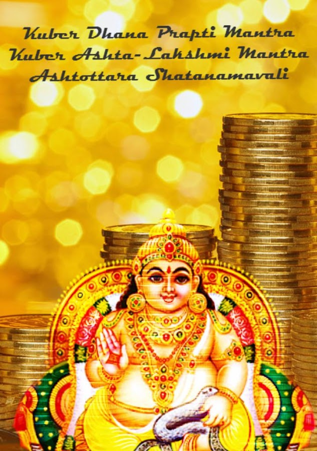 Kuber Mantra for Wealth 1 0 APK Download - Android Books & Reference