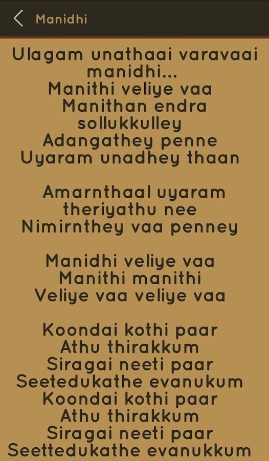 Hit Vijay Sethupathi Songs Lyr 2 0 APK Download - Android