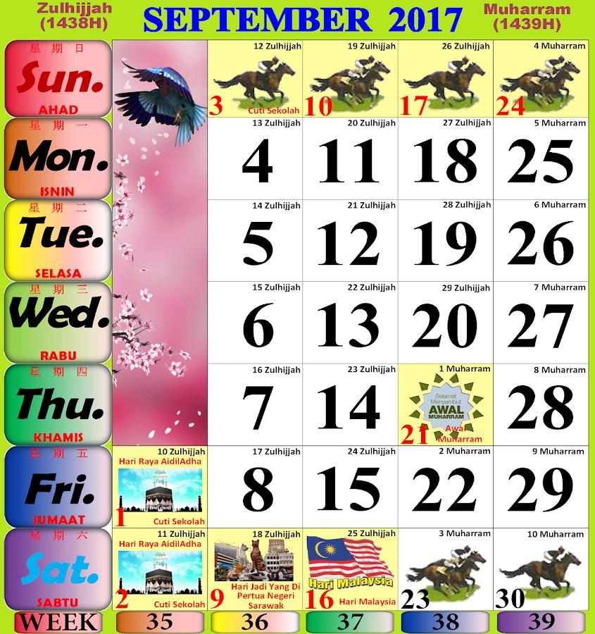 September 2017 Calendar Malaysia – Printable Editable Blank ...