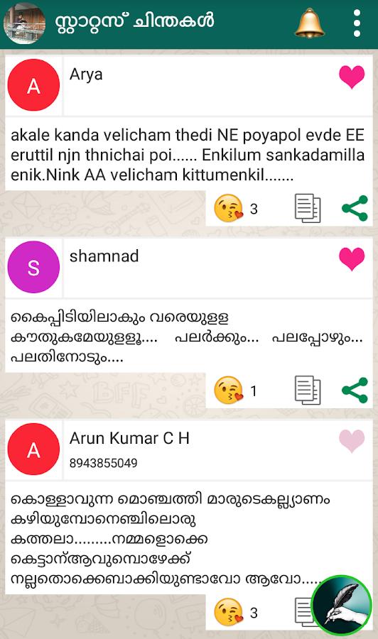 Free download malayalam whatsapp status video