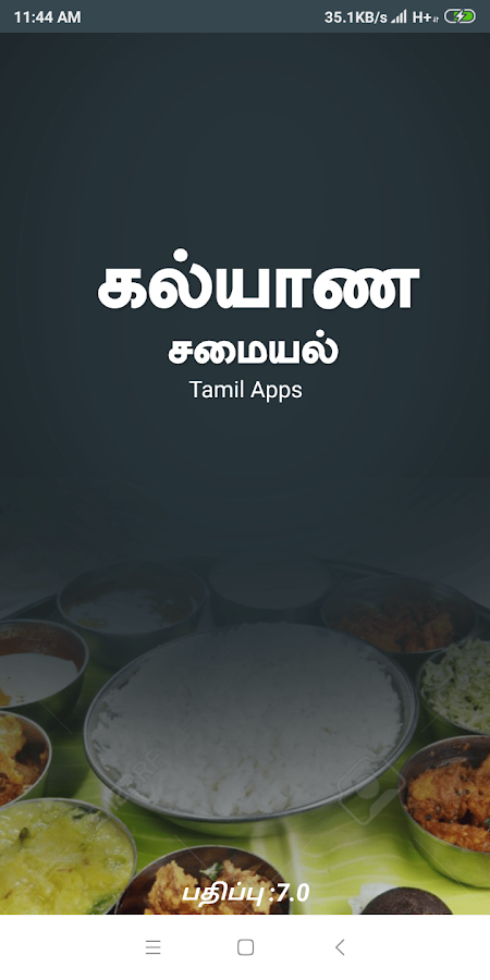 Kalyana Samyal Recipes Tamil 7 0 APK Download - Android Lifestyle Apps