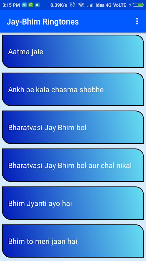Jay Bhim Ringtones 1 1 APK Download - Android Music & Audio Apps