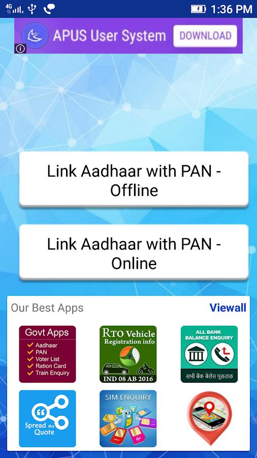adhar card portal download apk