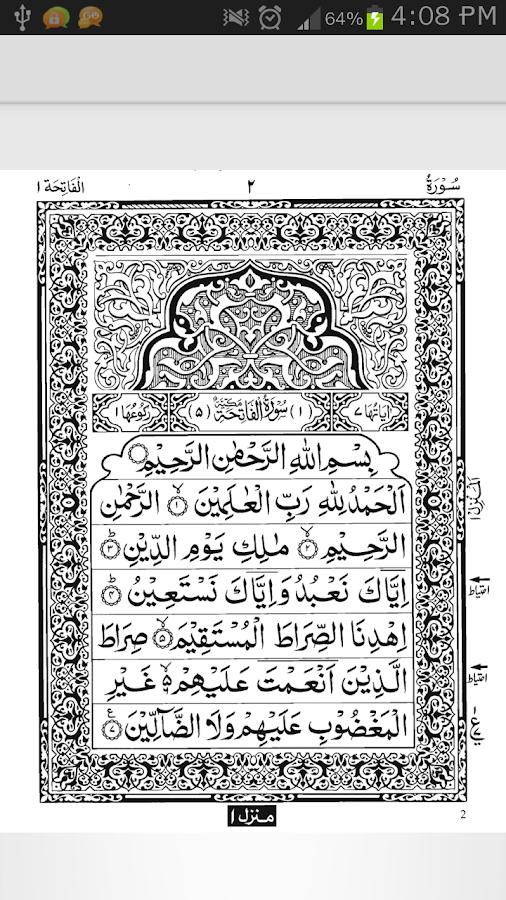 Citaten Quran Apk : Quran pdf apk download android education apps