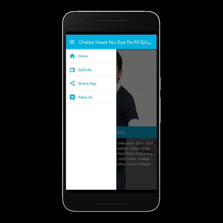 Chala Hawa Yeu Dya Re 1 1 APK Download - Android Entertainment Apps