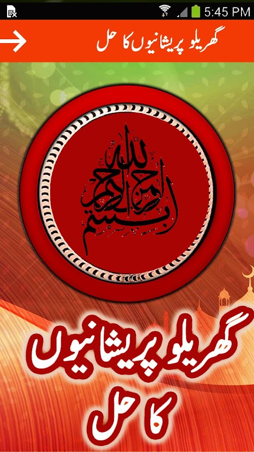 ayatul kursi mp3 download urdu translation hamariweb