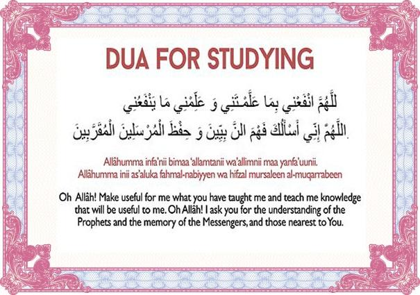 Dua for overcoming difficulties and victory and success ...