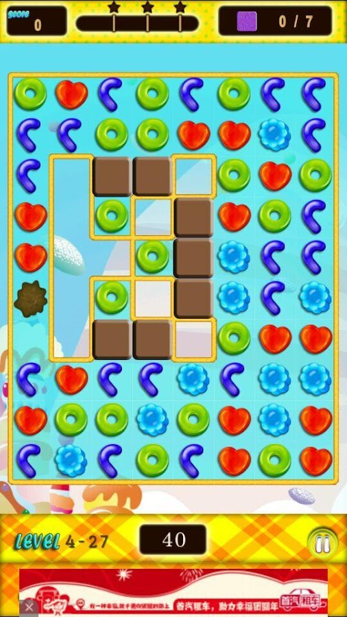 candy sweet mania 1.0.1 APK Download - Android Casual Games