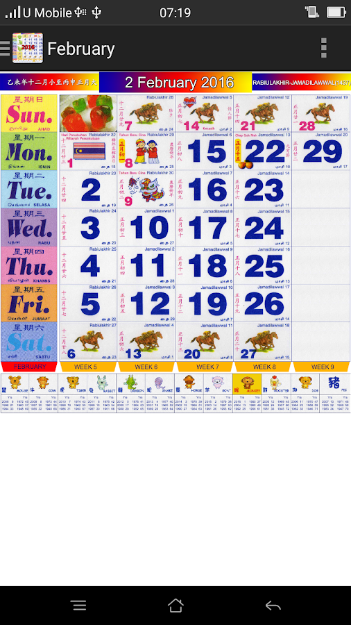 2017/2018 Malaysia Calendar 1.3.3 APK Download - Android Lifestyle ...