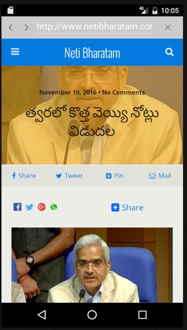 తెలుగు / Telugu News + Live TV Lite 2 0 APK Download