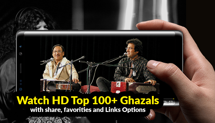 Top Hit Ghazals 1 0 APK Download - Android Entertainment Apps