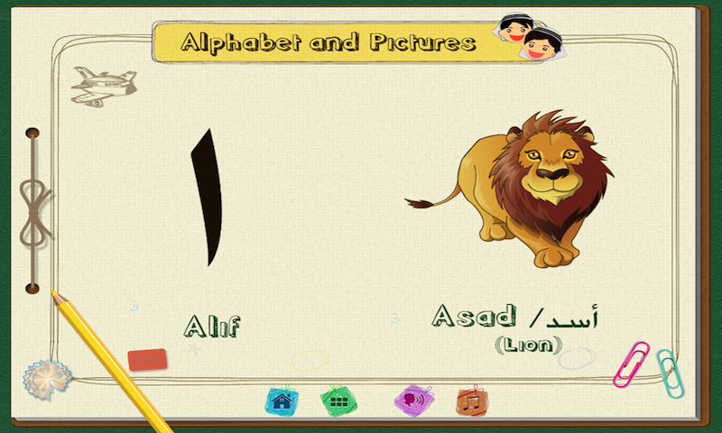 Best Language Learning Apps For Arabic - AppAdvice