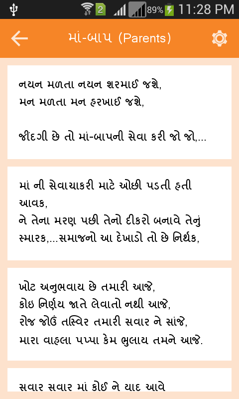 gujarati language sex story