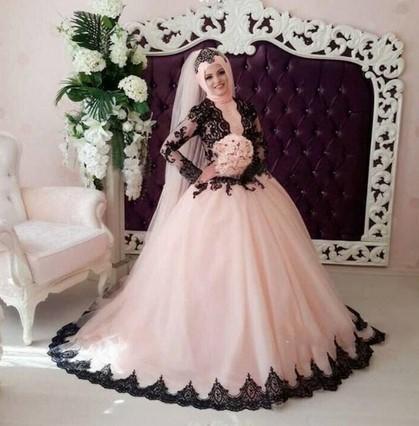 a5dd259a57 Muslim Wedding Dress 2018 1.0 APK Download - Android Lifestyle التطبيقات