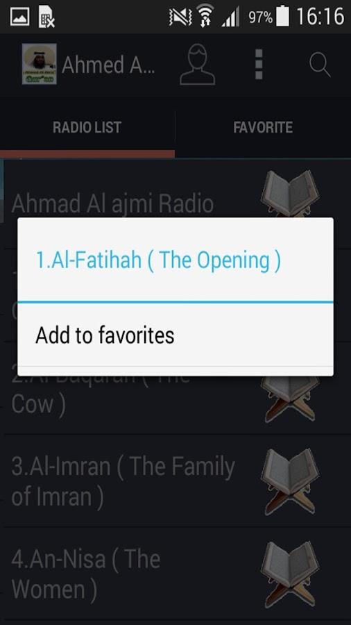 Ahmed al ajmi surah rahman mp3