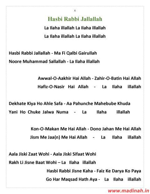 Ya nabi salam alayka lyrics in english