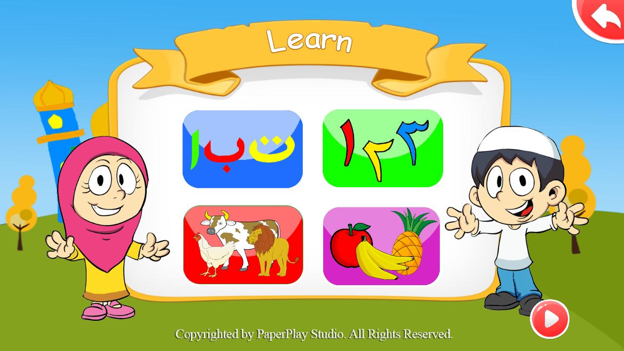 Learn Quran Kids | Online Quran Classes for Kids – بِسْمِ ...