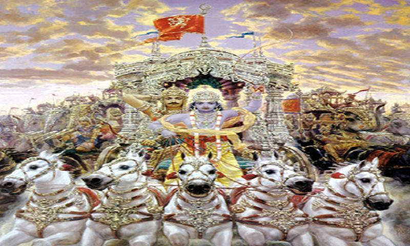 Bhagavad Gita Kannada Pdf: Software Free Download