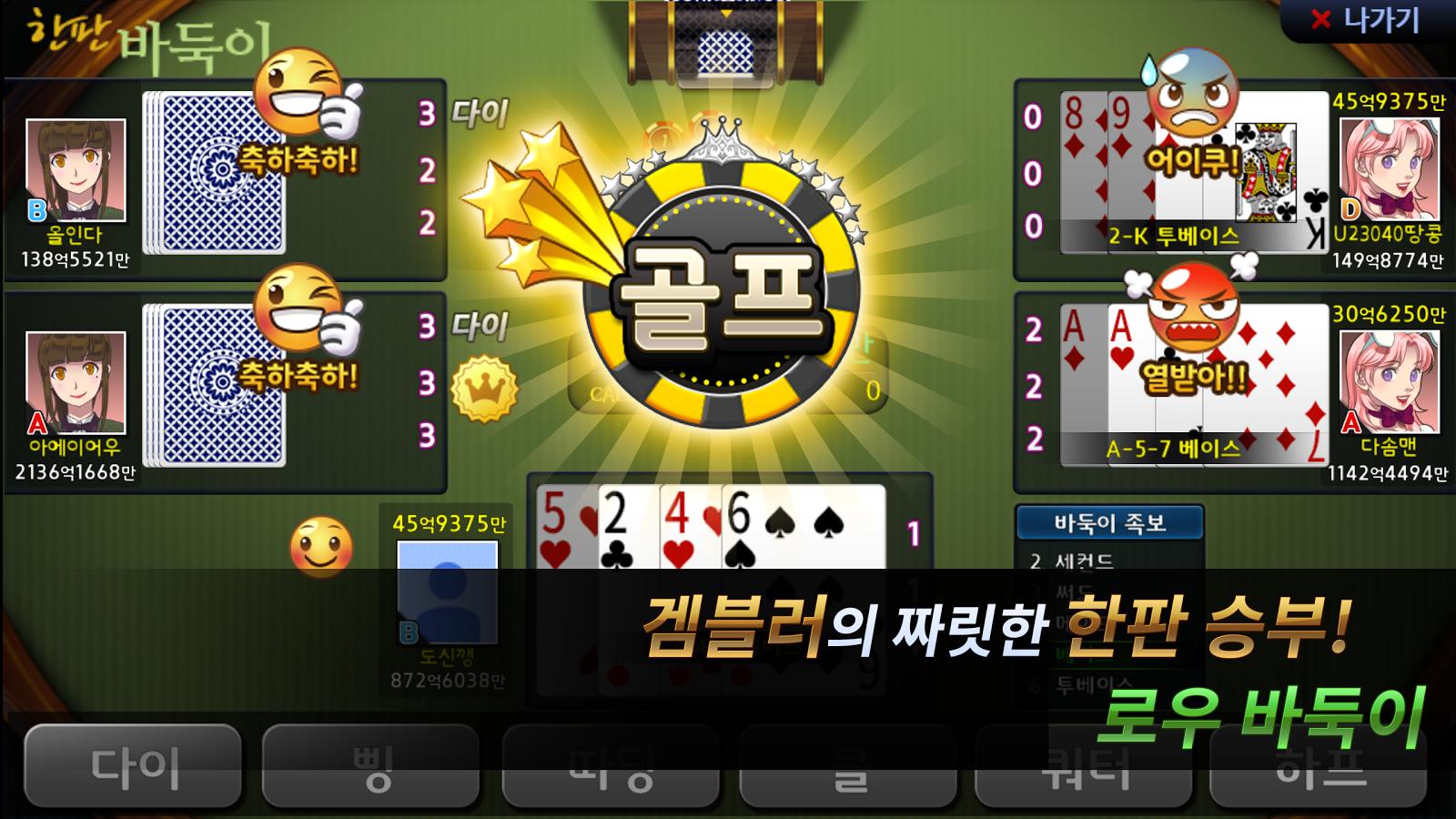 free slots no download no registration doubledown casino