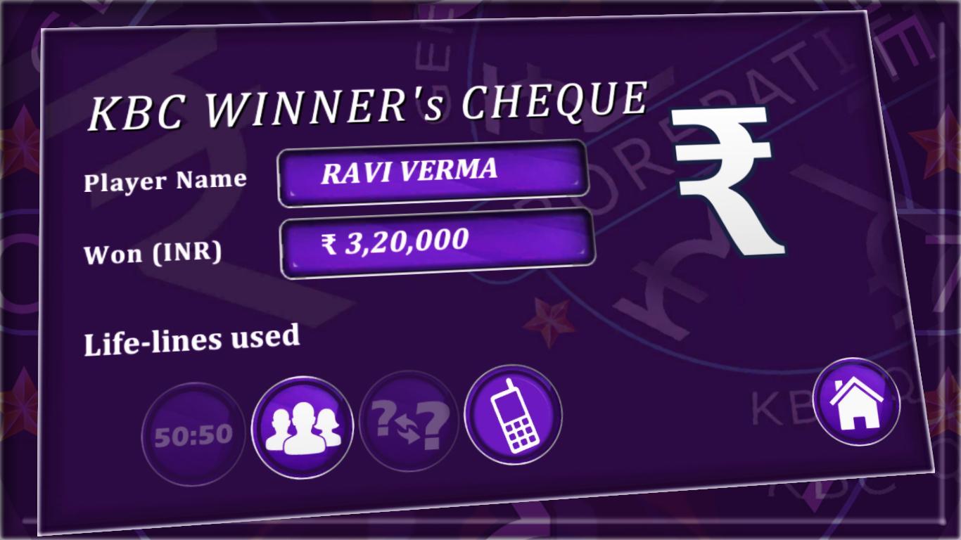 free download kaun banega crorepati game full version 2011