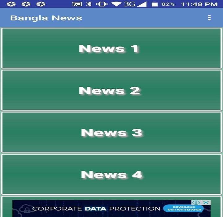 ২4 ঘণ্টা বাংলা টিভি খবর 2 0 APK Download - Android