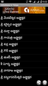Ashtottaras In Telugu 2.1 screenshot 2