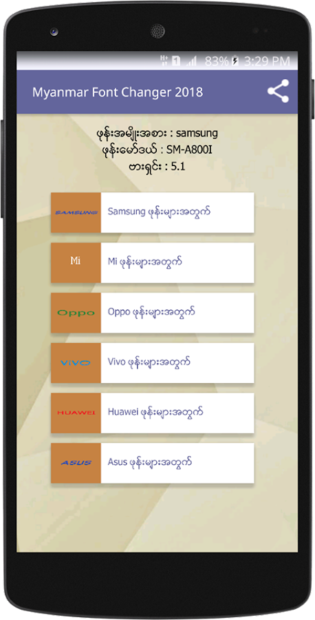 Myanmar Font Changer 2018 1 2 APK Download - Android Tools Apps