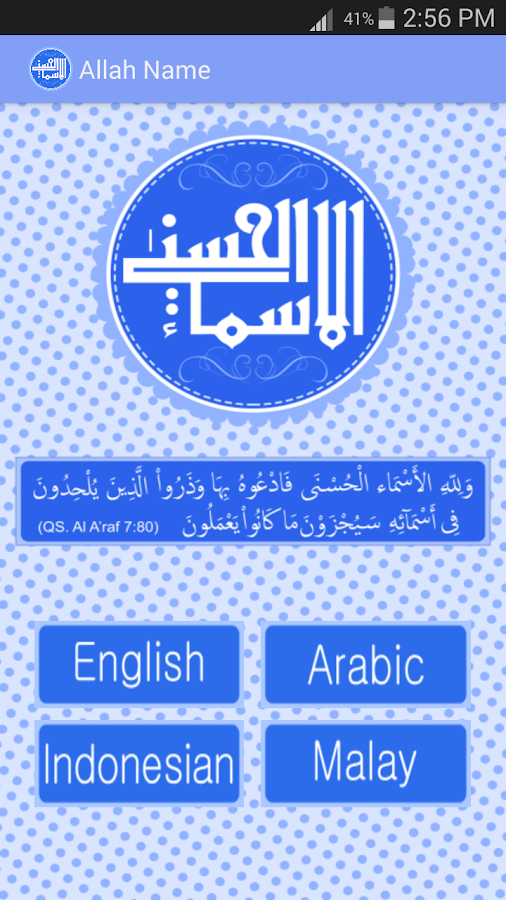 Asmaul Husna With Audio 1 0 APK Download - Android Books & Reference