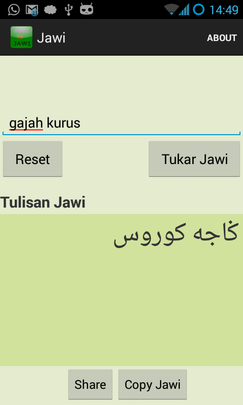 Jawi-malay unicode mapping examples | download scientific diagram.