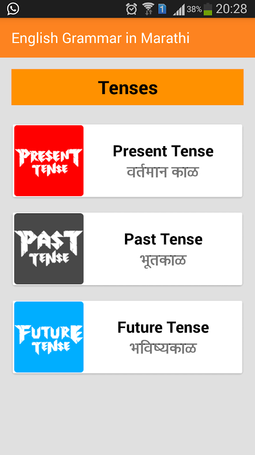 English to Marathi Vocabulary: Word Book - APKPure.com