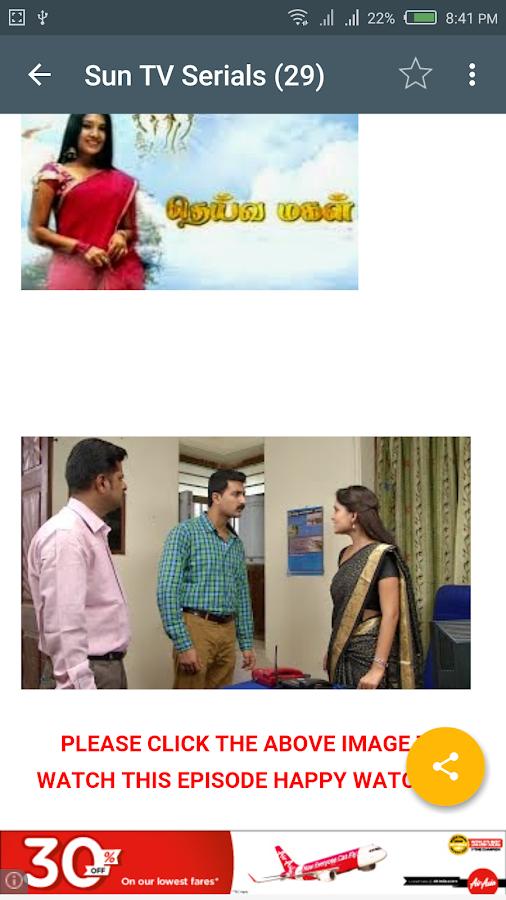TV Serial Ad Songs - 1 Photo - Website - Facebook