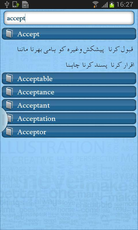 English To Urdu Dictionary 10 APK Download