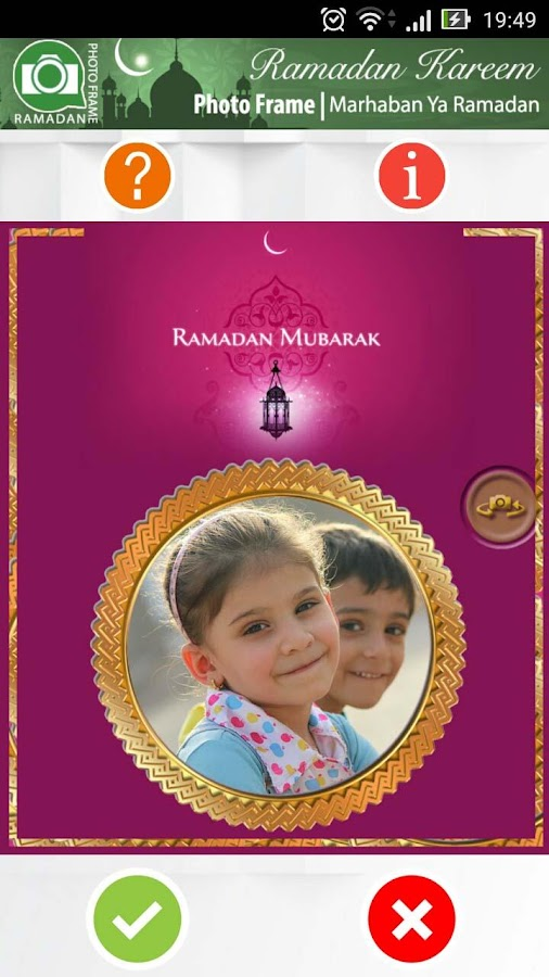 Ramadan Photo Frame New  Apk Download Android Photography Apps