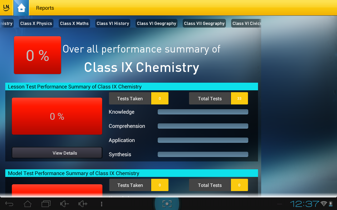 LearnNext Client 2.8.3 APK Download - Android Education Apps