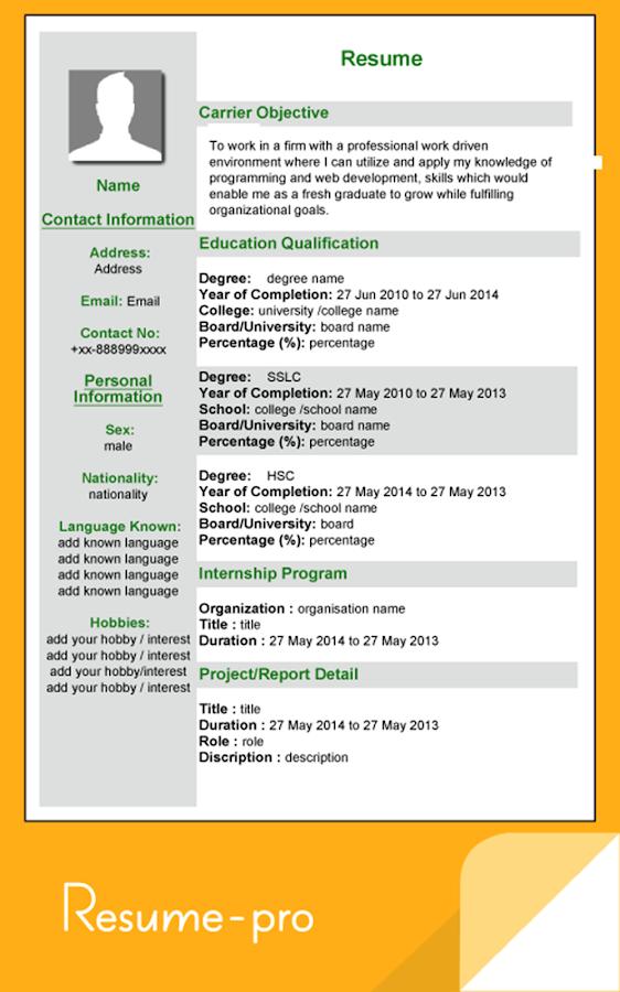 super resume pro 1 3 apk download