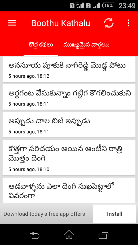 Boothu Kathalu and Kama Kathalu 2 0 APK Download - Android