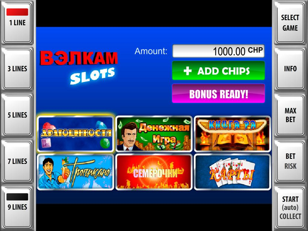 Admiral slots for free