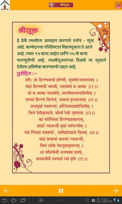 Mata jagran invitation card matter in hindi custom invitations sample of wedding invitation card in hindi stopboris Image collections