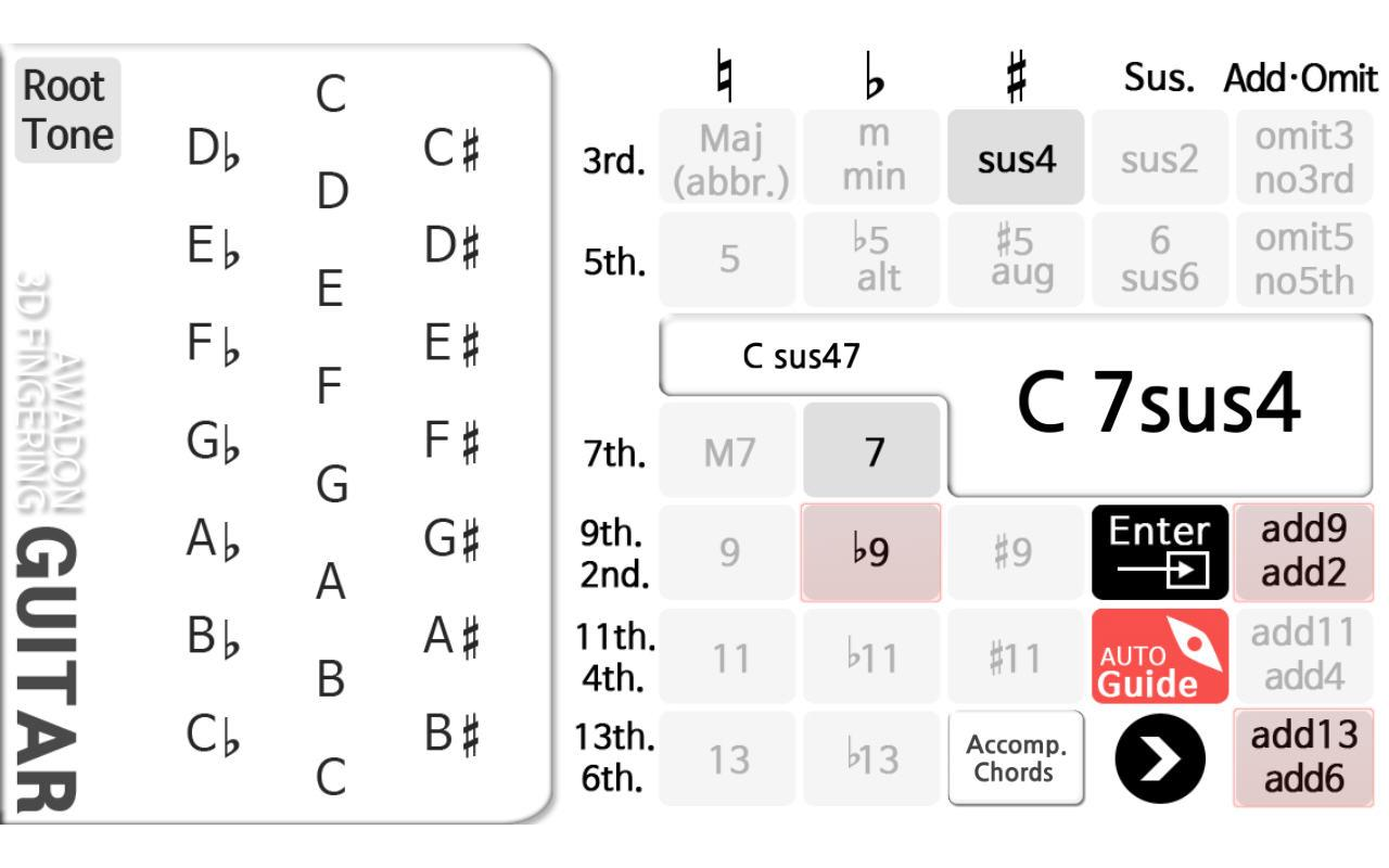 Guitar chord 3d pro 10 apk download android music audio apps guitar chord 3d pro 10 screenshot 6 hexwebz Image collections