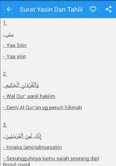 Surat Yasin Arab Latin Artinya 120 Apk Download Android